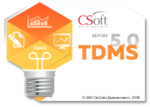 TDMS File Server, Subscription (1 год)
