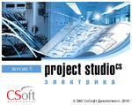 Логотип Новые возможности Project StudioCS Электрика