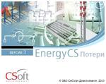 EnergyCS Потери v.3, сетевая лицензия, серверная часть (1 год)