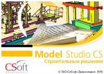 Model Studio CS Строительные решения v.1, сетевая лицензия, серверная часть (1 год)