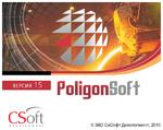 СКМ ЛП ПолигонСофт v.15.x Сплав (автоматическая генерация свойств), локальная лицензия