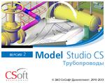 Model Studio CS Трубопроводы v.2, локальная лицензия (1 год)