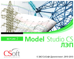Model Studio CS ЛЭП