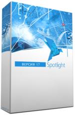 SpotLight х.х -> SpotLight 17.x, сетевая лицензия, серверная часть, Upgrade