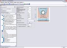 Интерфейс модуля СТАРТ-Элементы. Расчет минимальной глубины заложения трубопровода из условия устойчивости