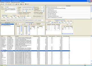 Окно Редактора базы данных материалов