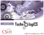Новый сайт, посвященный программному обеспечению TechnologiCS