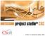Project StudioCS СКС – версия 5.0