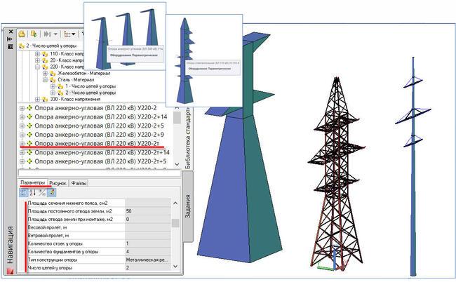 База данных трехмерного оборудования