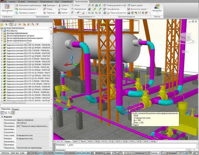 База данных оборудования, изделий и материалов Model Studio CS Трубопроводы встроена в среду проектирования
