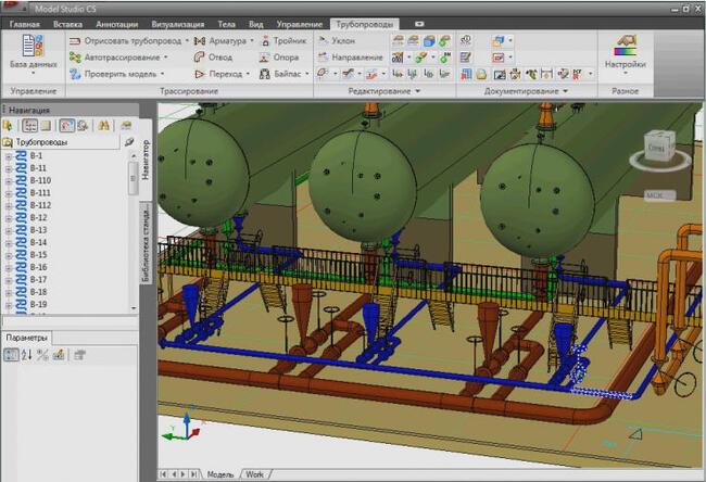 Трехмерная модель Model Studio CS, передаваемая в программу «Гидросистема»