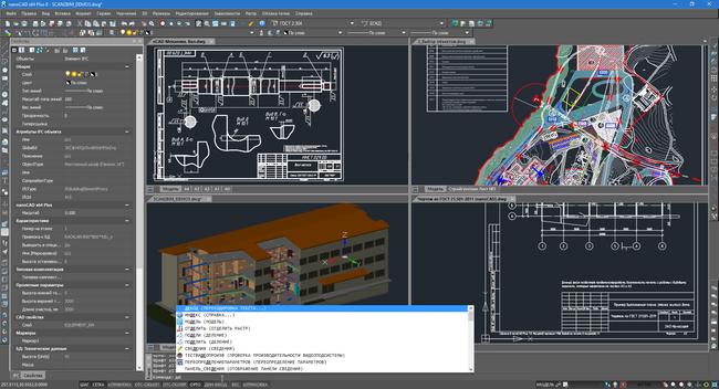 nanoCAD имеет классический интерфейс, знакомый проектировщикам по другим САПР-решениям