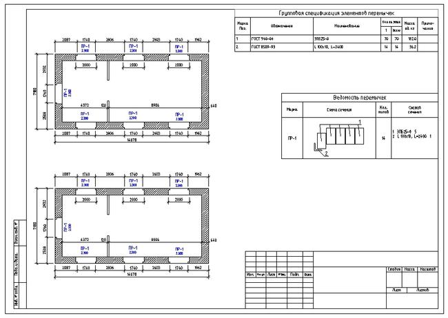 Рис. 4. Пример чертежа схемы расположения элементов перемычек